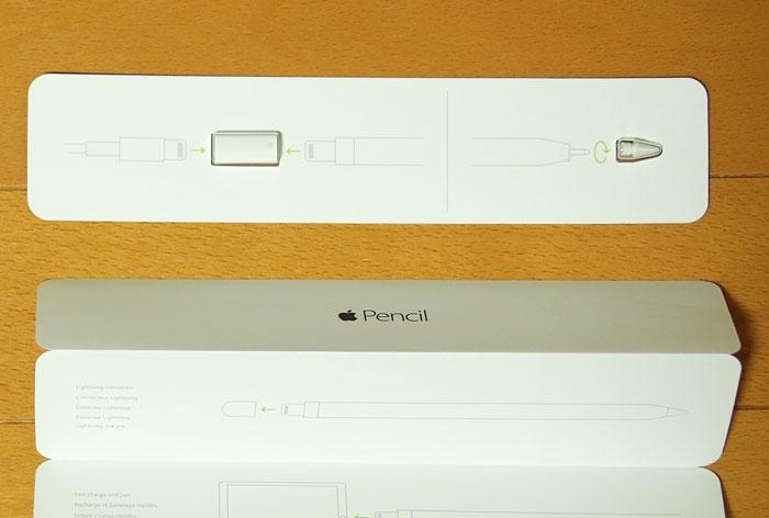 Apple Pencilの替えのペン先とLightningコネクタ