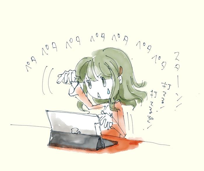 Smart Keyboardが打ちやすくてびっくりしているゆこびん