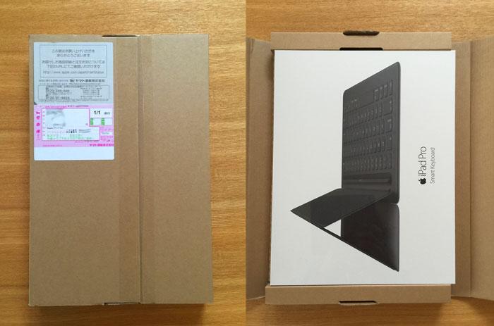 Smart Keyboard、クロネコヤマトが運んできました!