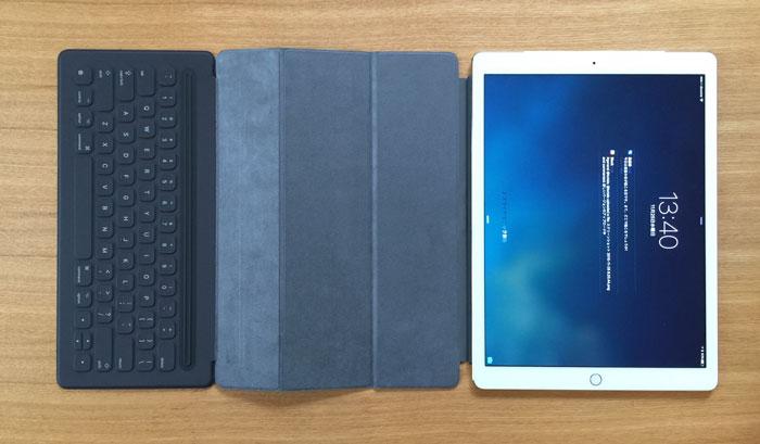 Smart KeyboardとiPad Pro。全部開くとこんなカンジ