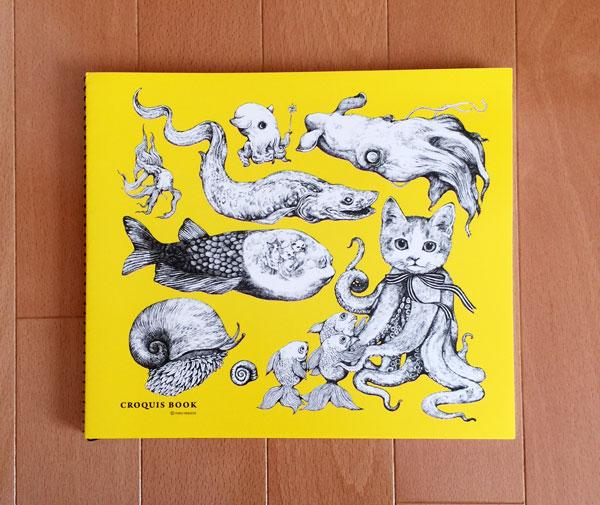ヒグチユウコさん、ホルベインコラボのクロッキー帳