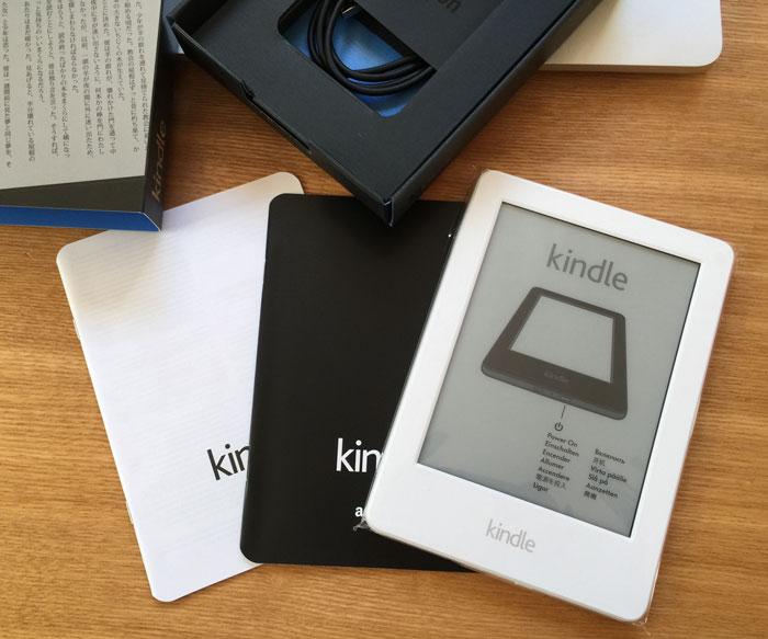 Kindle電子書籍リーダー購入しました!white