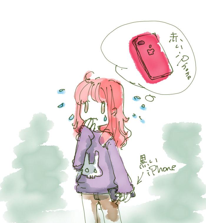 (PRODUCT) REDのiPhoneが欲しいと思っているゆこびん