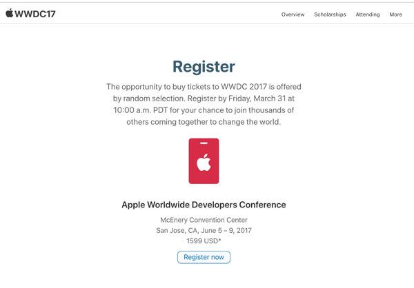 WWDC申し込み画面