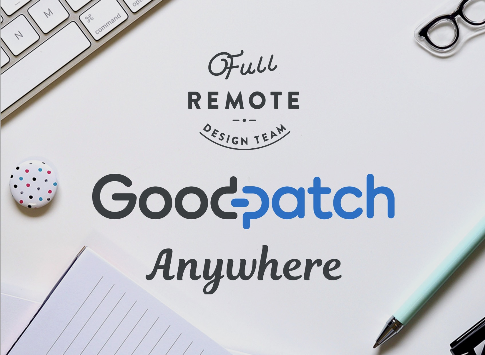 Goodpatch Anywhere