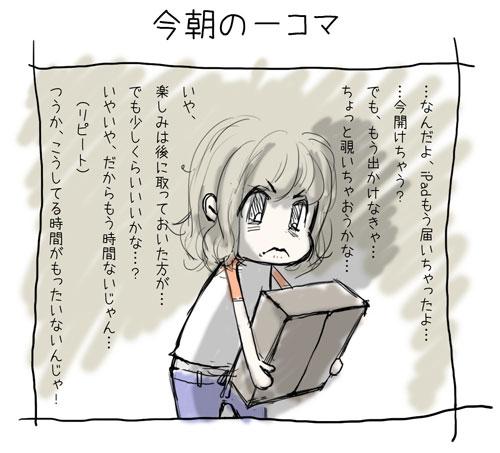 100717_manga1.jpg