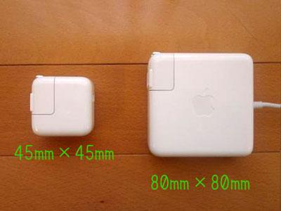 iPad電源1
