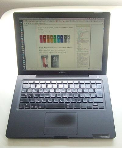 MacBook黒修理前
