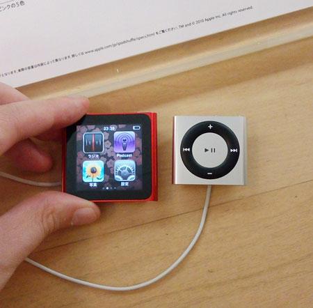 iPod nanoとiPod shuffle記念撮影