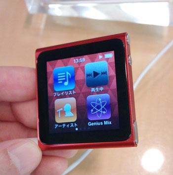 iPod nano表面