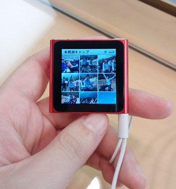 iPod nano写真一覧画面