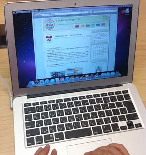 新型MacBook Airで「もっと知りたいリンゴあれこれ」を見てみる