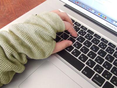 レイヤースリーブで快適MacBook Pro生活