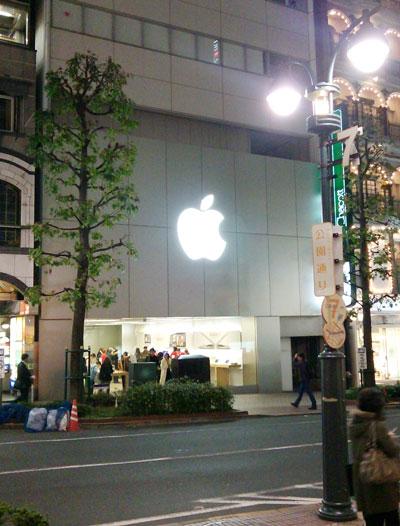 渋谷のApple Store外観