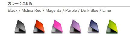 Incipio Ultra Light feather for Apple MacBook Pro 13