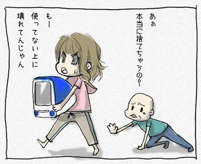 自作ならぬ他作マシーンを使い、PCをもらってはためこむ父親。