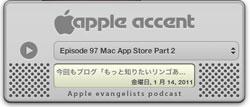 「Apple Accent」のDashboard ウィジェット イメージ