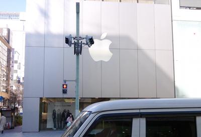 銀座Apple Store