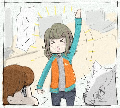 発言する時は手を挙げるyucovin