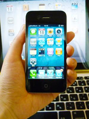 iPhone4を持っている(笑)