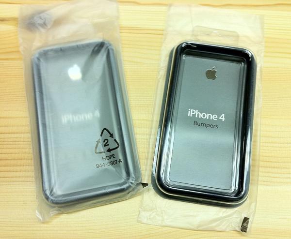 中身はiPhone4用Apple純正バンパーだったのだ!
