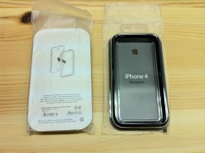 Appleサポートから貰ったiPhone4用純正バンパー1