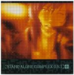 攻殻機動隊 STAND ALONE COMPLEX O.S.T.+ジャケット