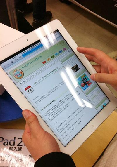 iPad2ホワイトに触ってウハウハのyucovin