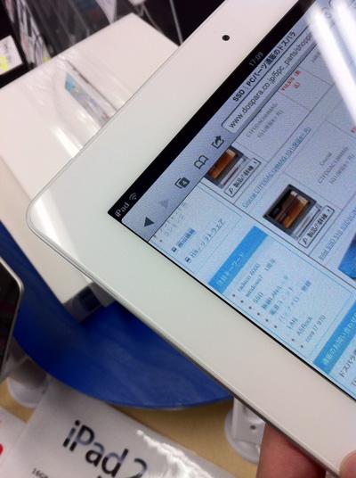 iPad2ホワイトベゼル