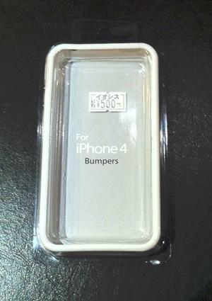 iPhone4用のパチものバンパー白