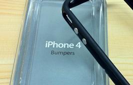 Apple純正バンパーの正規名称はBumpers