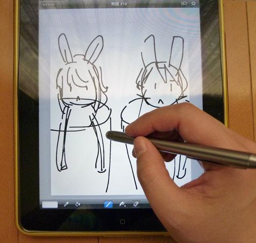 実際スマートペンでお絵描き