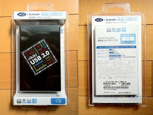 ポータブルハードディスクLaCie rikiki USB3.0の外箱