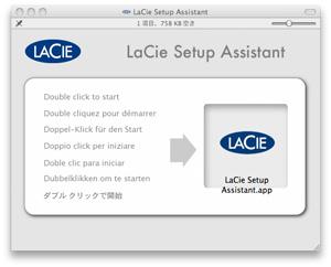 LaCieのハードディスクにはフォーマットアプリがついてくる