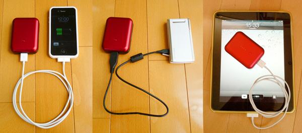 Gum PlusでiPhone、iPad、Willcomケータイを充電