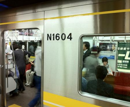名古屋の地下鉄東山線