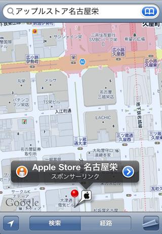 栄駅からApple Store名古屋栄の地図
