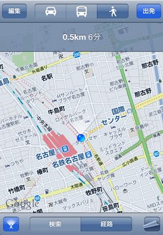 iPhoneのマップで自分の居る所を確かめてみる…名古屋だ