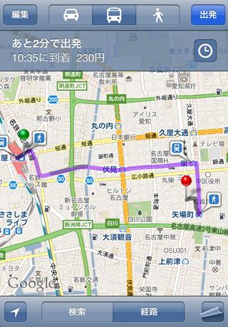 名古屋駅からApple Store名古屋栄までのルート