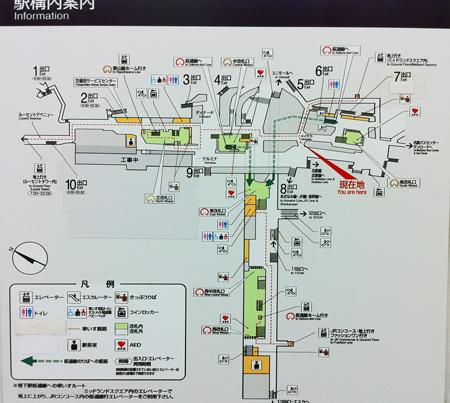 地下鉄名古屋駅構内図