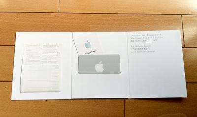 Apple ギフトカード、台紙2