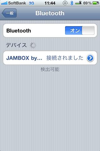 iPhoneをJAMBOXに繋げて遊んでみる