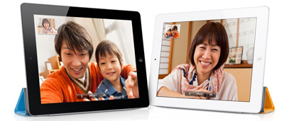 iPad2は白と黒がある