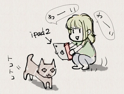 うちの猫を追いかけ回しiPad2で動画を撮るyucovin