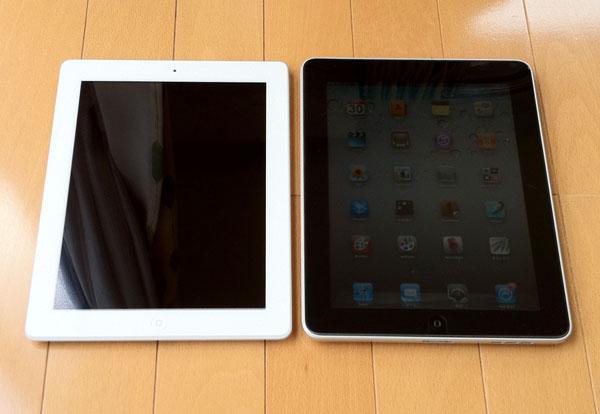 iPad 2と初代iPad比較 ディスプレイ側