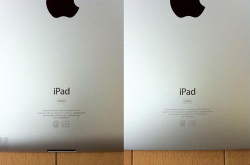 iPad 2と初代iPad比較 背面の技適マークなどはほとんど一緒