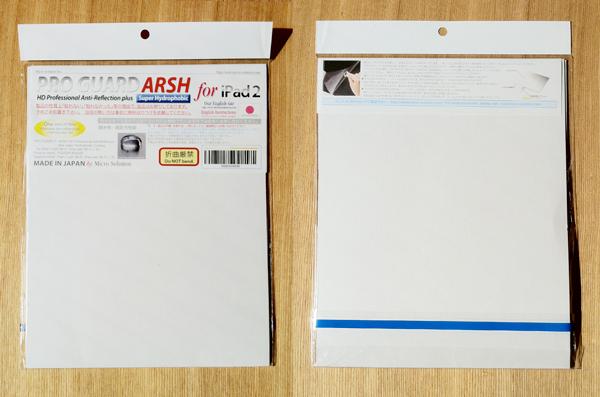 マイクロソリューションのiPad 2 高防汚 PRO GUARD ARSH