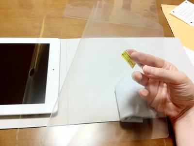 iPadの保護フィルムの貼り方3 フィルムを貼ります、大胆に