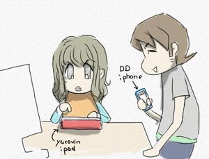 テザリングしてiPhoneとiPadで遊ぶDDとyucovin