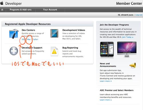 Appleディベロッパ、メンバーセンタートップページ